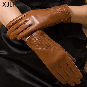 2017 Fancy style knitting cuff sheepskin leather camel color wholesale fashion dress gloves