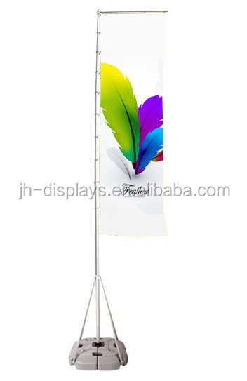 5M Outdoor Aluminum Flying Banner Flags