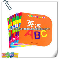 Hot Sale Custom Design Colorful Cardboard Children Book