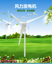 2018 Garden decoration windmill wind generator small wind turbine