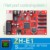 Zhonghang Net Port Led Asynchronous Display Control Card ZH-E1 with U flash disk communication