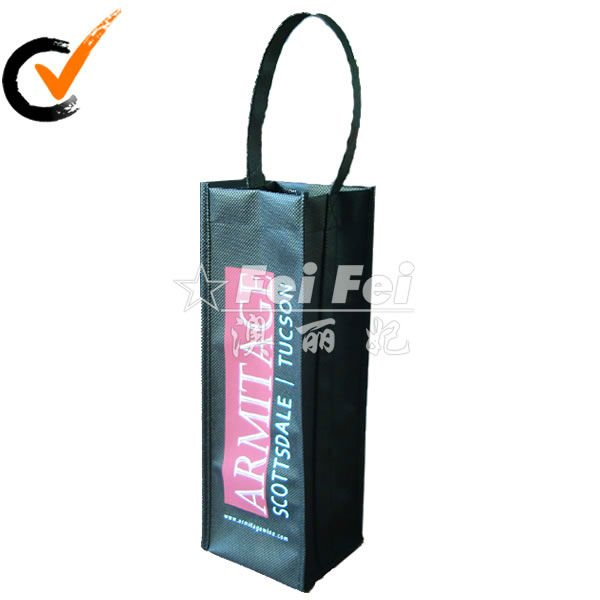 Resuable handled 1 bottle carrier wine bottle gift bag