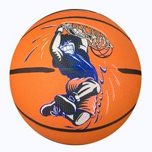 China Sale Custom Logo Cheap Price Ball Outdoor Match Rubber Basketball