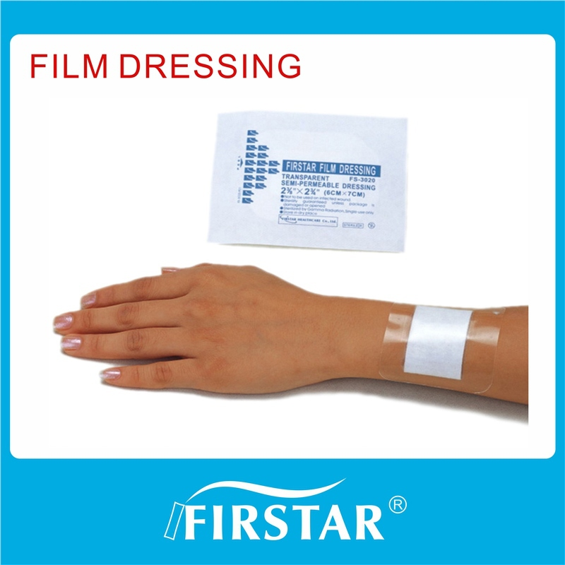OEM hot sales hot sale transparent iv dressing high permeability film