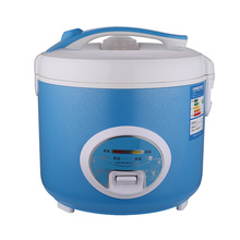 Commercial price electric national inner pot industrial rice cooker