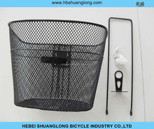 good quality bicycle basket adopted ISO9001:2008
