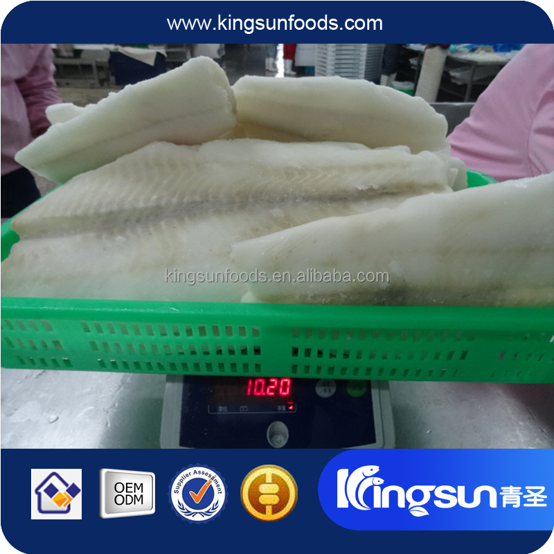 New coming seafood frozen arrowtooth flounder fillet
