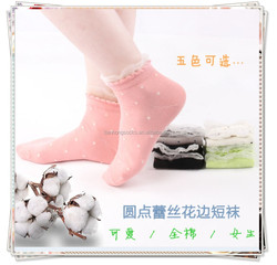 ladies princess girl fashion womens retro sweet polka dot lace socks ruffle frill socks mix colours