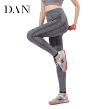 Fashion Breathable High Elastic Tight Seamless Yoga Leggings Women Dry Fit Wholesale Blank Jogger Pants