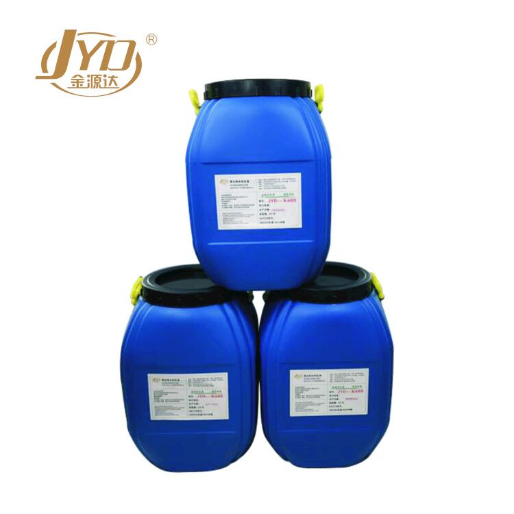 High-solid content liquid non-curing asphalt waterproof roof coating