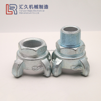 quick jointing female threads air hose claw coupling