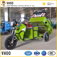 2017 new comfortable electric tricycle for cargo with seat and backrest