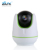 Home surveillance 720p/960p indoor baby monitor wifi ip micro camera