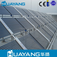 Huayang heat pipe solar water collector