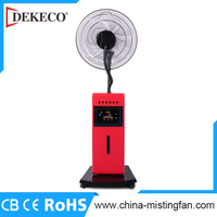 small home appliances mist fans water spray outdoor fan