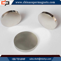 Hot sale Customized Industrial 1/2 inch neodymium magnet