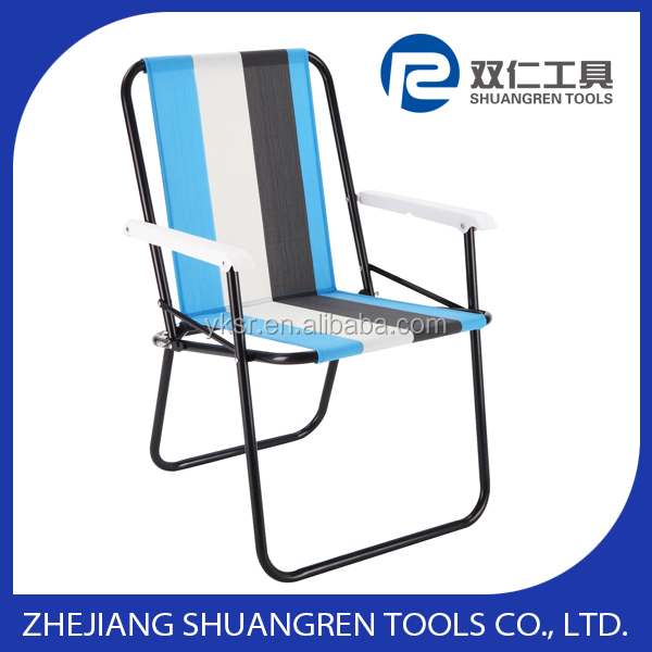 High-end designer folding outdoor concert chair