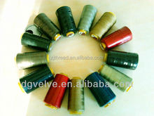 100% polyester digital machine embroidery thread(120D/108D/75D)
