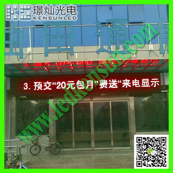 Energy saving full color HD LED video display screen color solar led billboard