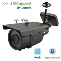 High Definition Wireless Wifi 5 Megapixel 1080P IP Camera Outdoor