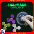 Crystal Ball Quicksand Glitter Star Sequins Tri Fidget Hand Spinners Finger Toy EDC Desk Focus Toy