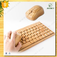 2017 latest new product of wireless wood keyboard with different language