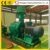 C35 Multistage Centrifugal Blower For Waste Water Treatment