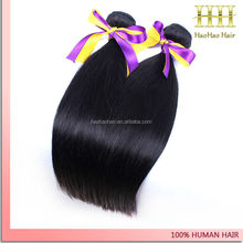 alibaba sigh in wholesale silky straight black relaxed straight hair