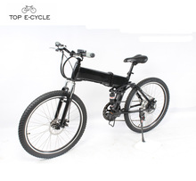 "Top E-cycle 26"" hummer folding electric bike hidden battery"