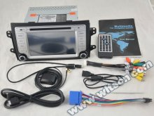 WITSON SUZUKI SX4 CAR MP3/MP4 PLAYER FACTORY PRICE with Auto Rear View Function