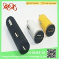 ABS 9 years no complaint Professional universal for android phone single usb car adapter charger
