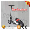 2 wheel 2 stroke gas standing scooter/2015 wholesale 49cc gas scooters