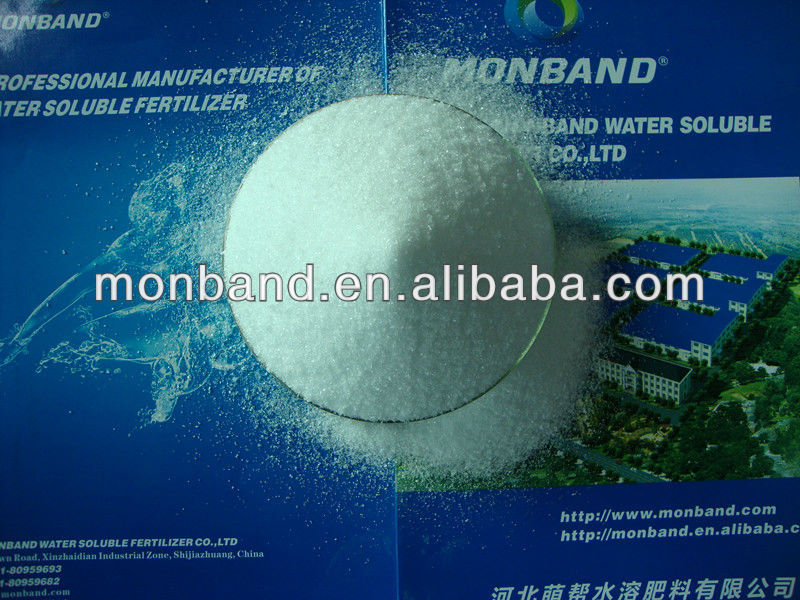 potassium phosphate fertilizer prices from China