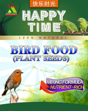 Dried Mealworm For Birds Natural Bird Food