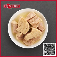 2017 Canned Tuna,Canned Sardine in Vegetable Oil,Canned Fish