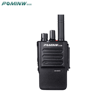 Wholesale and Resale high quality waterproof UHF long rang tow way radio