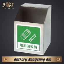 Wall Mounted Hanging Used Battery Recycle Bin