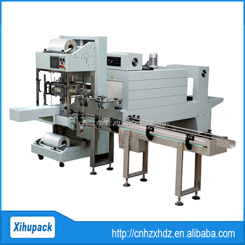 QSJ-5040A Automatic Bottle Sleeve shrink Wrapping Machine