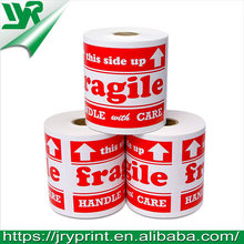 customized shipping care fragile label sticker