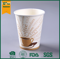 disposable cup with lid,paper cup lid,260ml disposable 8oz paper cup