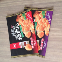 fried chicken packaging bag/fried chicken bag China designer