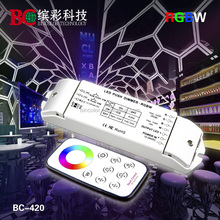 dream color 4channels led controller rgbw 12v 24v