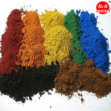 different color iron oxide pigment 130 120 for concrete tile