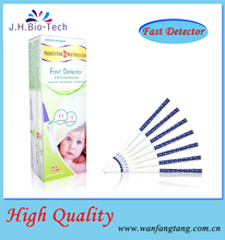 hcg pregnancy lh ovulation rapid test kit/urine pregnancy test strip/in vitro pregnancy test