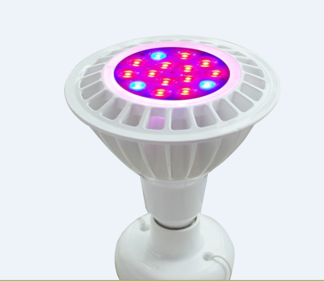 Factory price 3 years warranty par38 14w led plant grow light