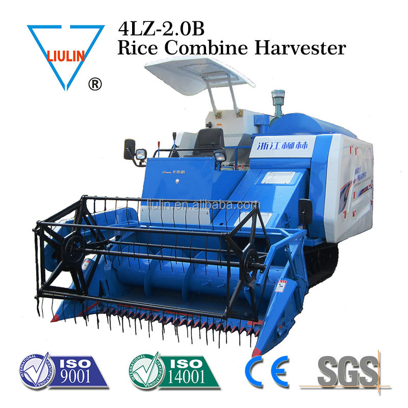 Liulin 4LZ-2.0B farm equipment combin