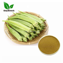 4:1 10:1 20:1 50:1 100:1 water-soluble powdered organic okra extract