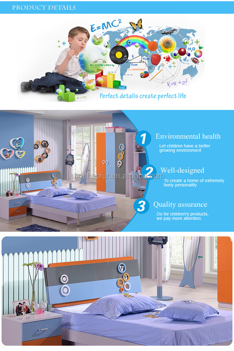 High quality and cheap home multi-function kids furniture