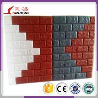 office deco wallpapers art brick wallpaper soundproof wall sticker