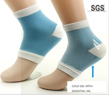2016 hot sale silicone gel moisture socks for heel protect